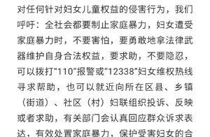 """《另一个""""拉姆""""》事件后续,青海省妇联回应了"""