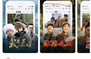乐视回应App欠122亿:不影响视频内容,逆境时更要乐观面对