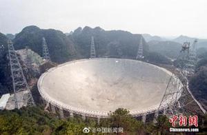中国天眼10%观测时间将对全球开放 预计竞争会比较激烈