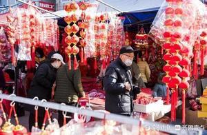年观丨吃的用的玩的琳琅满目,济南济钢市场年味浓
