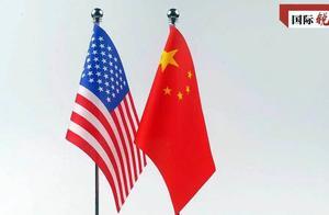 除夕上午,中美元首通话释放积极信号