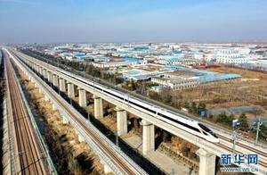 徐连高铁正式开通运营