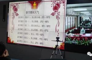 西安春节天气如何?快来看看预报吧