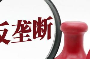 博泰车联网举报腾讯垄断,腾讯回应对方侵权并已于去年起诉