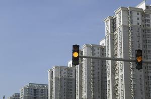 关于首都房地产市场,北京市政府最新表态