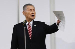 日本在野党议员要求森喜朗引咎辞职:作为日本人感到可耻