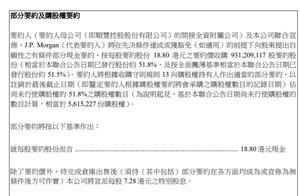 顺丰拟以175.55亿港元收购嘉里物流51.8%股权