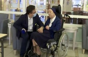 世界第二长寿老人,仅3周新冠康复