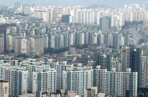 韩国首尔市高档住宅价格涨幅位列全球第三