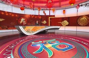 2021央视春晚直播入口:中央一套 CCTV1  央视春晚几点开始?