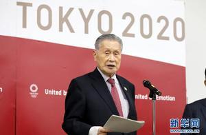 日媒:东京奥组委主席森喜朗将辞职 足坛名宿川渊三郎或接任