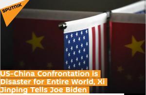 世界媒体关注中美元首通电话:释放合作信号