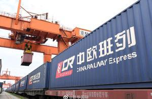 欧盟统计局:中国2020年成为欧盟最大贸易伙伴