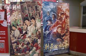 47天!2021中国电影票房破100亿 牛年春节档刷新纪录