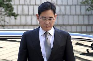 韩国政府处罚三星掌门人 出狱5年内限制就业