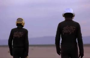 传奇电子音乐组合Daft PunK宣布解散,8分短片悲壮告别