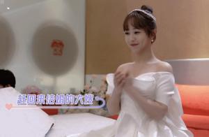 《我的时代,你的时代》李现杨紫客串,韩商言迎娶佟年,婚纱照曝光