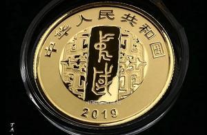 """美!这枚金币,拿到了硬币届的""""奥斯卡"""""""