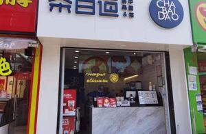 上海抽检奶茶店存在问题上热搜!熊姬:当场闭店整改,经检查后已过关