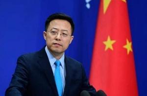 外交部:中方将向联合国维和人员捐赠30万剂新冠疫苗