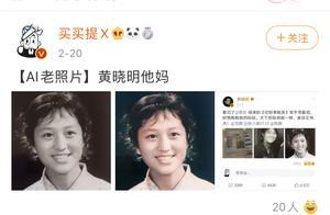 黄晓明为baby庆生 却未点赞任何生日动态怎么回事?