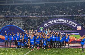江苏足球俱乐部停止运营