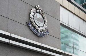 """香港警方以涉嫌""""串谋颠覆国家政权罪""""起诉47人"""