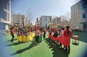 上好开学第一课,历城区钢城幼儿园花式迎新