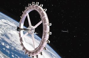 """世界首家""""太空酒店""""2025年将开建"""