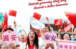 新华社评三任香港特区行政长官发声拥护完善特区选举制度