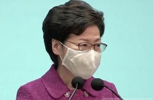 林郑月娥:支持完善香港选举制度,感谢中央再为港解困