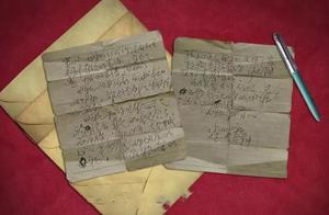 泪目!这封85年前的信,字字写满了妈妈的爱