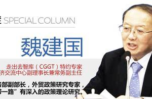 2021两会观察|魏建国:未来中国必将成为全球科技中心