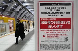 变异新冠病毒扩散至日本过半地区 确诊数快速增长