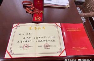岱庙街道花园社区党总支书记刘欣:关爱下一代 雨露润春华