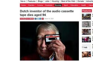 你用过盒式磁带吗?发明它的这位荷兰老人去世了