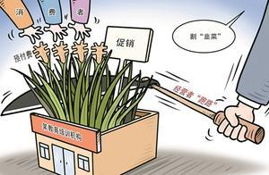 网络消费服务矛盾凸显 去年广州生活服务类投诉大增