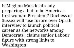 凶猛八卦后,英媒又爆猛料:梅根正考虑2024年竞选美国总统