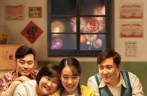 《你好,李焕英》即将全球上映,包括美国韩国日本等