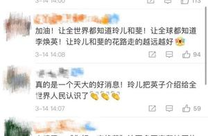 """《你好,李焕英》即将全球上映,卡梅隆都点赞!网友:""""咱妈""""火了"""
