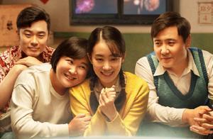 《你好,李焕英》即将全球上映,包括美日韩等
