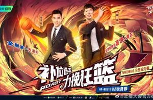 """范志毅脱口秀吐槽刷屏,新华社评:中国篮球与中国足球不应""""菜鸡互啄"""""""