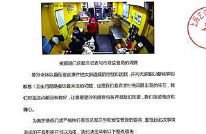 曼玲粥店致歉:全面排查全国所有门店