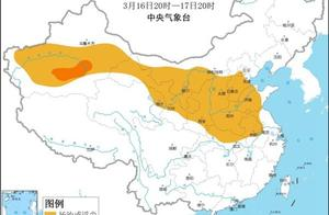中央气象台继续发布沙尘暴蓝色预警,14省区市受波及