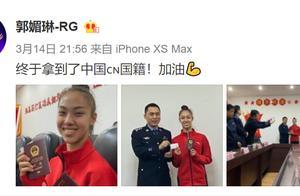 体坛华裔新锐为何选择中国?