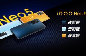 iQoo Neo5 正式发布 2499元起