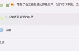 苹果不附赠充电器,巴西今开罚单,中国网友热情期盼……