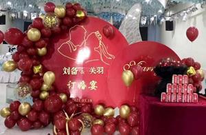 壹现场丨刘备、关羽结婚啦?发布者:段子而已,别当真