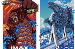 《哥斯拉大战金刚》预售破5000万 IMAX银幕获赞