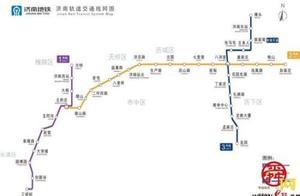 济南地铁2号线开通初期运营!乘车信息看这里